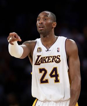 Коби Брайант (Kobe Bryant)