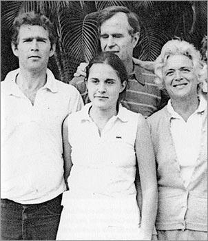 Джордж Буш в молодости