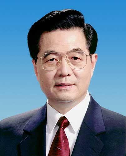 Ху Цзиньтао (Hu Jintao)