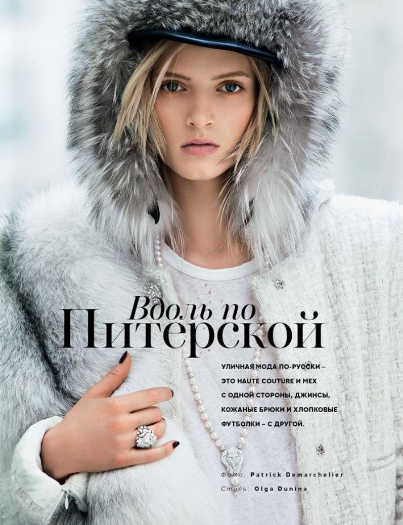 Дарья Строкоус в фотосессии Патрика Демаршелье для российского Vogue, ноябрь 2013