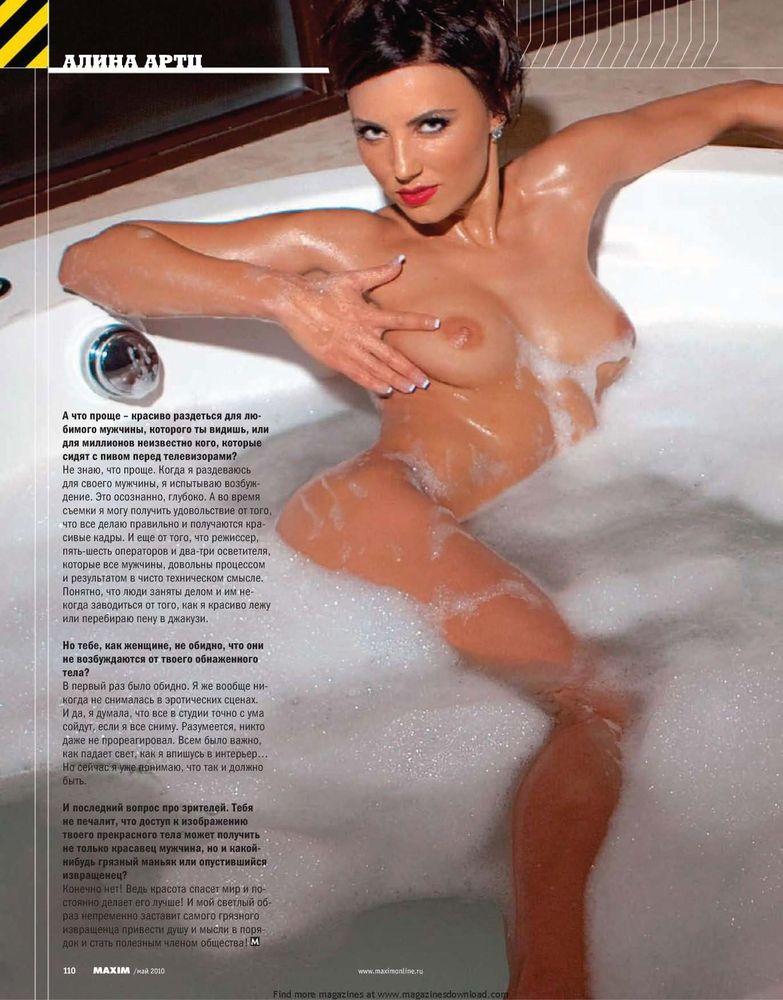 Алина Артц в журнале Maxim