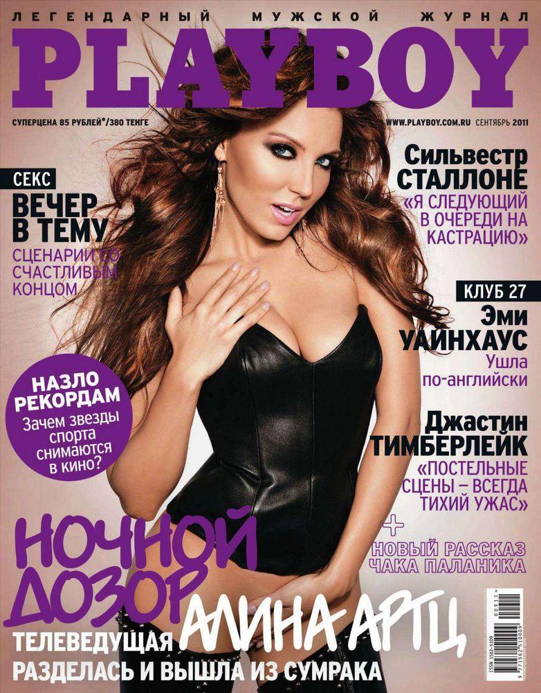 Алина Артц в журнале Playboy