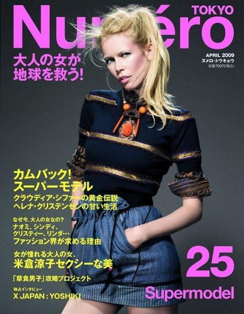 Клаудиа Шиффер на обложках журналов