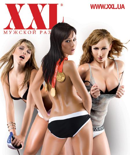 Женская сборная Украины по фехтованию для журнала XXL