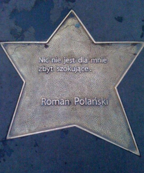 Звезды на Аллеях славы Романа Полански