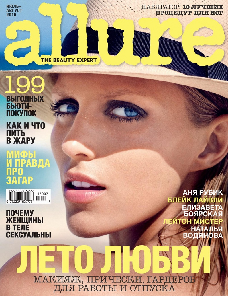 Аня Рубик для Allure Russia, июль 2015