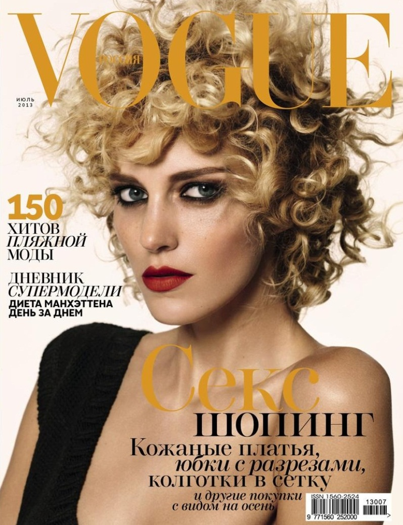 Аня Рубик в июльском номере VOGUE Russia