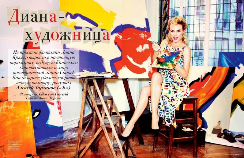 Дайан Крюгер для Tatler Magazine Ru, апрель 2014