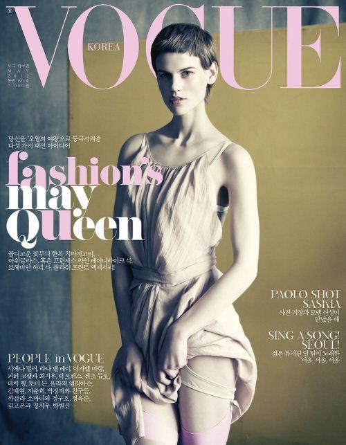 Саския Де Брау на обложках журнала Vogue