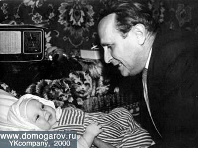 Детство Александра Домогарова