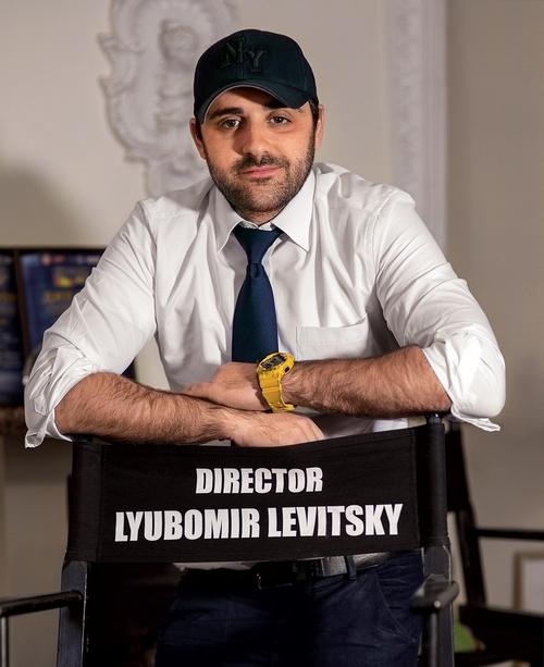 Любомир Левицкий (Lubomyr Levitsky)