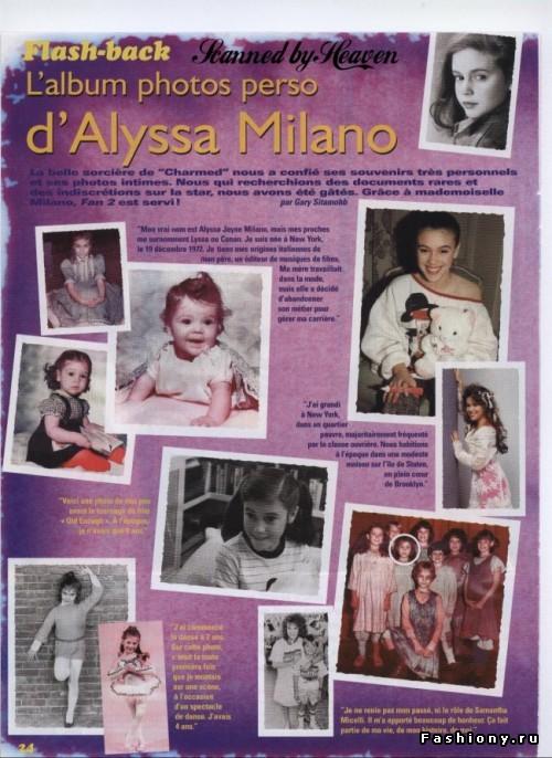 Неподражаемая Алисса Милано !!!