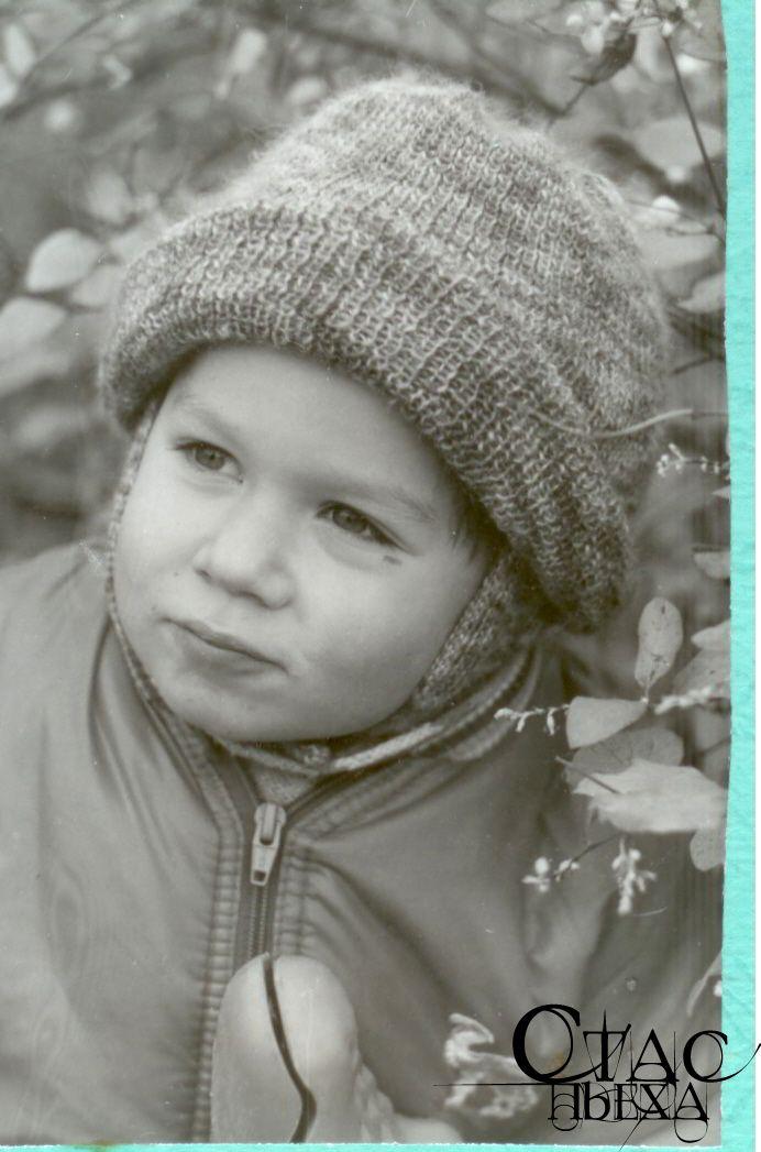 Детство Стаса Пьехи