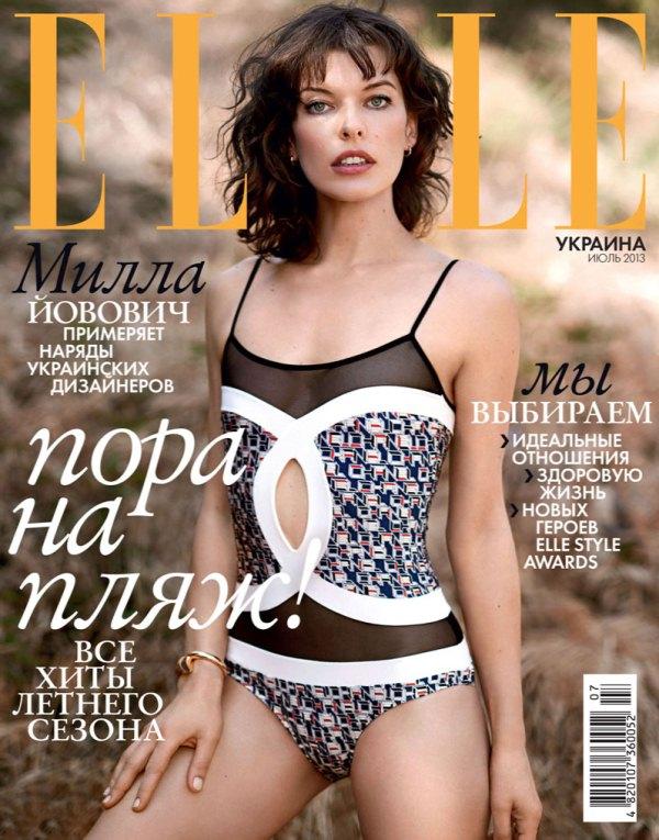 Милла Йовович для Elle Ukraine, июль 2013