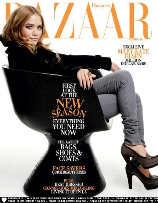 Мэри-Кейт Олсен на обложках журналов