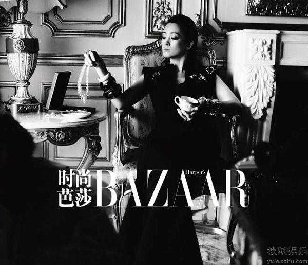 Ли Гун для Harper's Вazzar