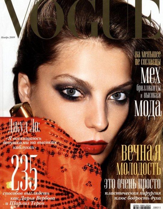 Дарья Вербова на обложках журналов Vogue