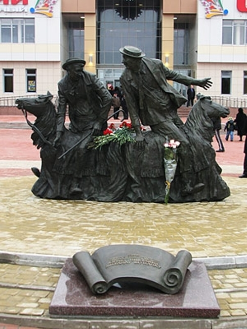 Памятники Юрию Никулину