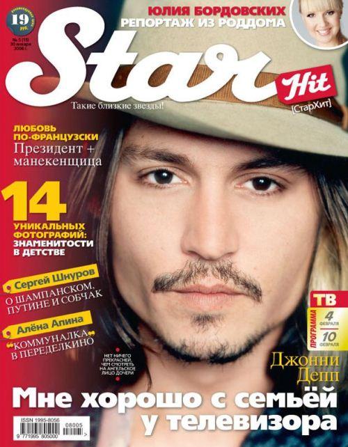 Джонни Депп на обложках журналов