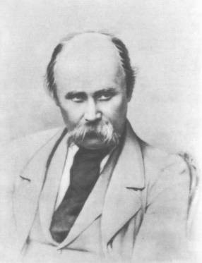 Тарас Шевченко (Taras Shevchenko)