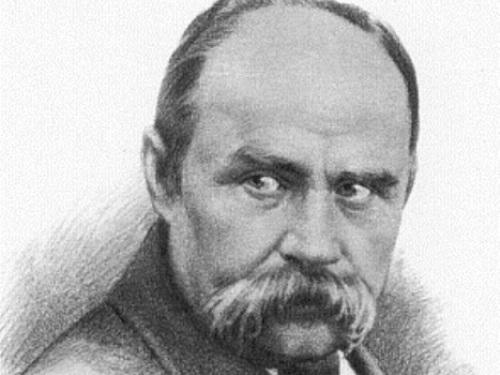 Цитата Тарас Шевченко