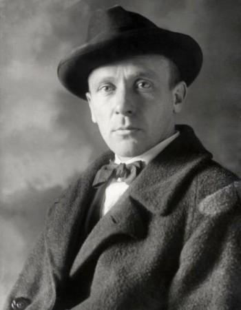 LibRu Михаил Булгаков