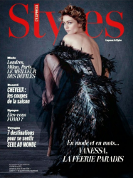 Ванесса Паради для L'Express Styles France, март 2014