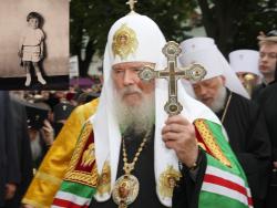 Патриарх Алексий II в детстве