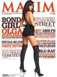 Ольга Куриленко в журнале «Maxim» за декабрь 2008 года