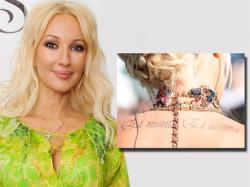 Татуировка Леры Кудрявцевой