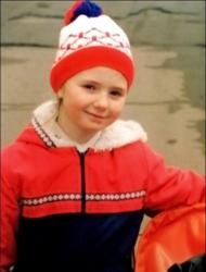Елена Катина в детстве и юности