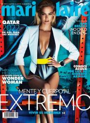 Бар Рафаэли для Marie Claire Mexico, апрель 2015