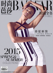 Ирина Шейк для Harper's Bazaar China, март 2015