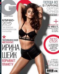 Ирина Шейк в фотосессии для GQ Russia, август 2013