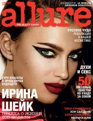 Ирина Шейк для журнала ALLURE RU, сентябрь 2013