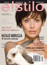 Натали Имбрулья на обложках журналов
