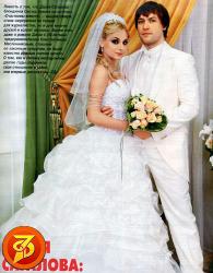 Свадьба Дарьи Сагаловой и Константина Масленникова