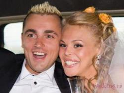 Свадьба Сергея Аморалова