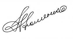 Автограф Петра Порошенко