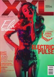 Ева Бушмина для XXL, июль 2013