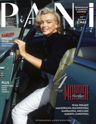 Мэрилин Монро на обложках журналов