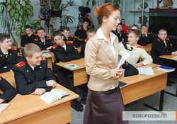Елена Захарова в сериале Кадетство