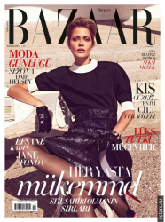 Ана Беатрис Баррос для Harpers Bazaar Turkey