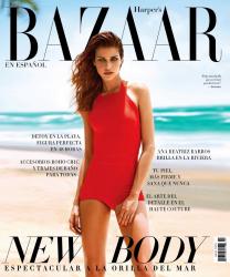 Ана Беатрис Баррос для июльского номера Harper's Bazaar еn Español