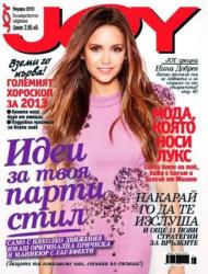 Нина Добрев на обложках журналов
