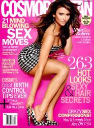 Нина Добрев для журнала Cosmopolitan USA, сентябрь 2013