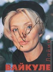 Автограф Лаймы Вайкуле