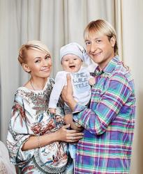 Семья Яны Рудковской и Евгения Плющенко