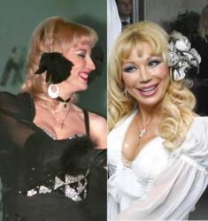 Маша Распутина в 1994 году и 2008 году