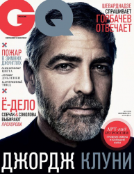 Джордж Клуни на обложках журналов